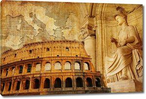 Старый Рим - концептуальный коллаж в стиле ретро