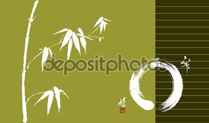 Zen круга и бамбука Иллюстрация