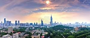 Панорама города Нанкин