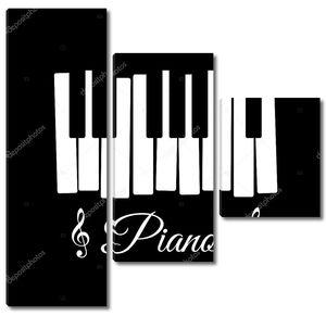 Белые клавиши пианино