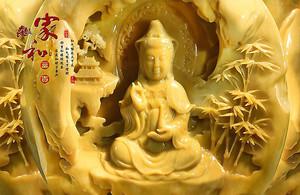 Будда вырезанный из древней смолы