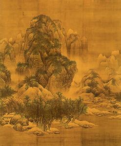 Китайский пейзаж со скалами