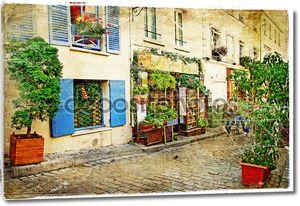 Улицы старого Монмартр (Париж)-акварель стиль