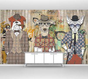 Модные животные