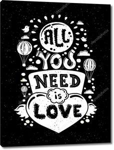 Все, что вам нужно-это любовь