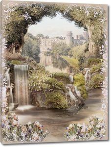 Арка с водопадом