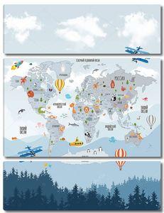 Карта мира для детей над лесом