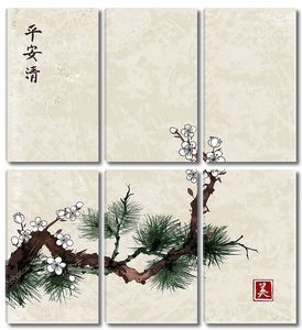 Дерево Сакура Вишни в цвету