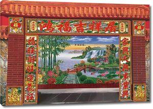 Пейзаж в китайском стиле