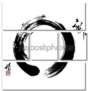 Zen круг