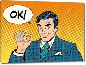 Успешный бизнесмен жест ОК