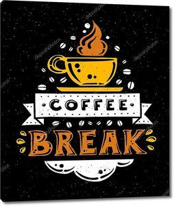 Современный плоский дизайн битник иллюстрация с цитатой фразу кофе-брейк