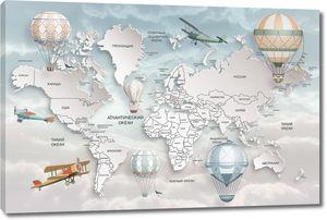 Детская карта мира с объемными материками