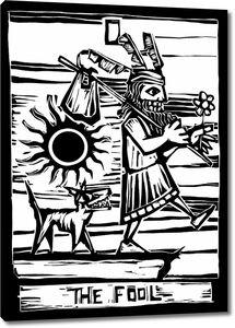 Дурак-это первое изображение в колоде карт Таро
