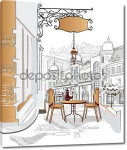 Иллюстрированный столик