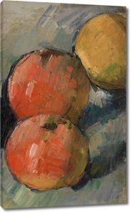 Поль Сезанн. Три яблока (два с половиной яблока)