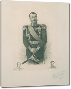 Рундальцов Михаил. Портрет императора Николая II