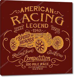 Легендарный автомобиль Американские гонки