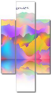 Горные вершины радужными красками