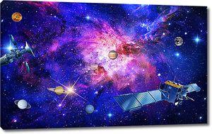 Корабли в открытом космосе