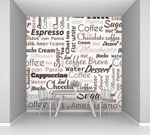 Кофейные слова, бирки. Бесшовный рисунок