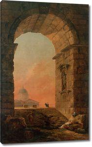 Робер Юбер. Пейзаж с аркой и куполом собора св. Петра в Риме