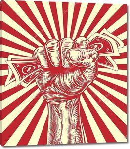 Дизайн кулака, держащего деньги в стиле винтажной пропаганды