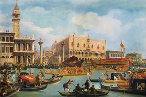 Прекрасный вид на летнюю Венецию