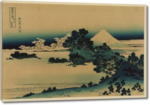 Кацусика Хокусай. Побережье Ситиригахама в Сосю