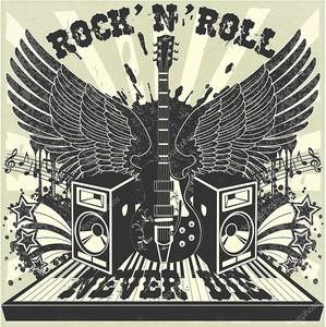 Рок-н-ролл никогда не умрет