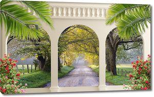 Вид на парк сквозь арки