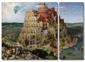 Питер Брейгель. Вавилонская башня