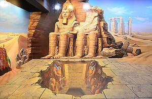 Фараонова долина