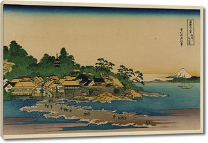 Кацусика Хокусай. Остров Эносима в провинции Сагами. Паломники