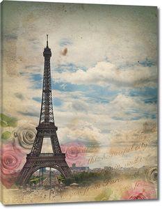 Романтичный рисунок Парижа на облачном небе