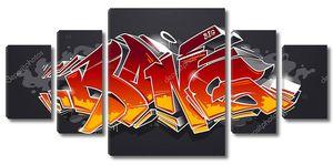 Взрыв Граффити Вектор искусства
