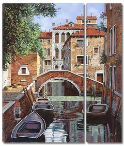 мостик через канал