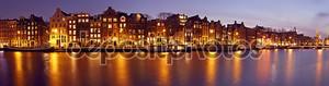 Панорама ночного Амстердама