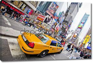 Желтые такси