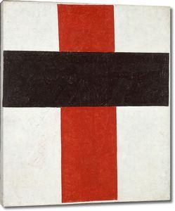Малевич. Красно-черный крест