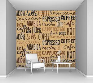 Надписи о кофе на английском