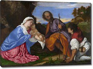 Тициан. Святое семейство с пастухом