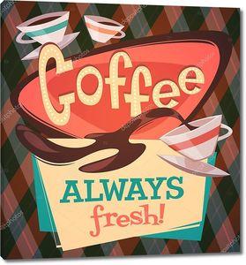 Кофе фон \ плакат \ карты. Векторное изображение