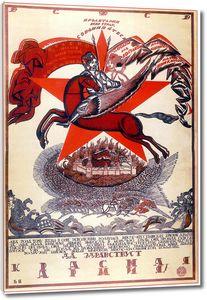 2 годовщина Красной Армии