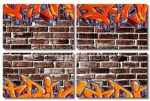 Стена граффити сверху и снизу