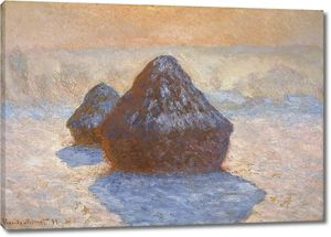 Моне Клод. Стога сена. Белый Фрост-Эффект, 1890-91