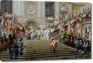 Жером. Прием принца Конде Людовиком XIV в Версале в 1674 году