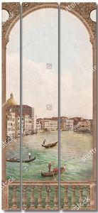 Вид на канал в Венеции