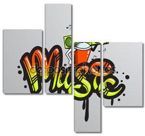 Печать символа слова граффити
