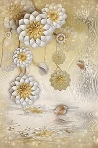 Цветы в золотом тоне